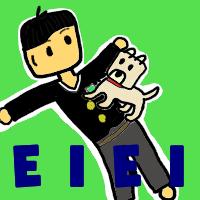 E_I_E_I